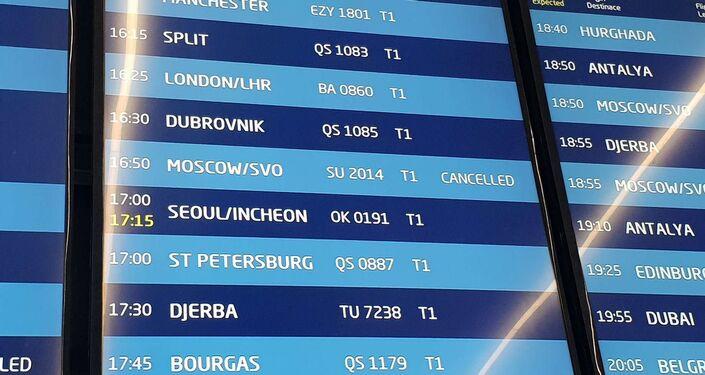 Letový rád na letišti Václava Havla v Praze