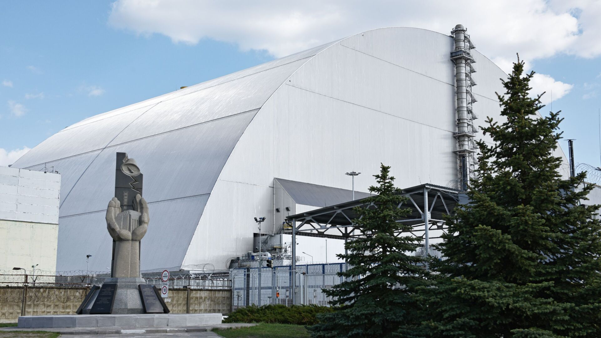 Nový sarkofág jaderné elektrárny v Černobylu - Sputnik Česká republika, 1920, 30.05.2021