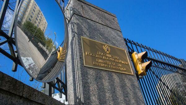 Ruské velvyslanectví ve Washingtonu - Sputnik Česká republika