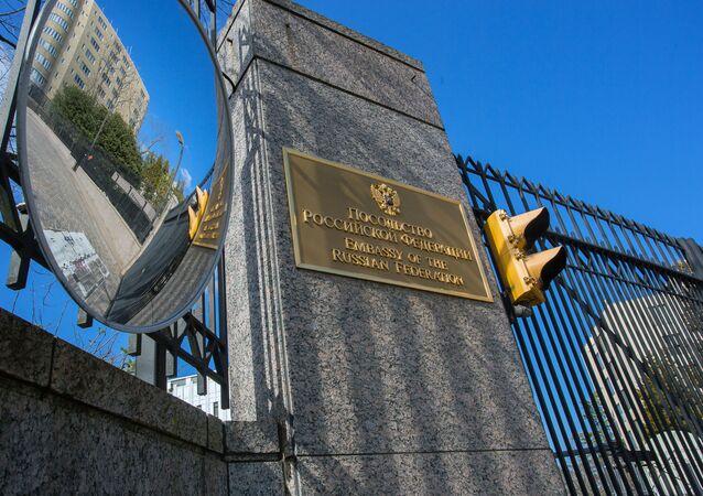 Ruské velvyslanectví ve Washingtonu