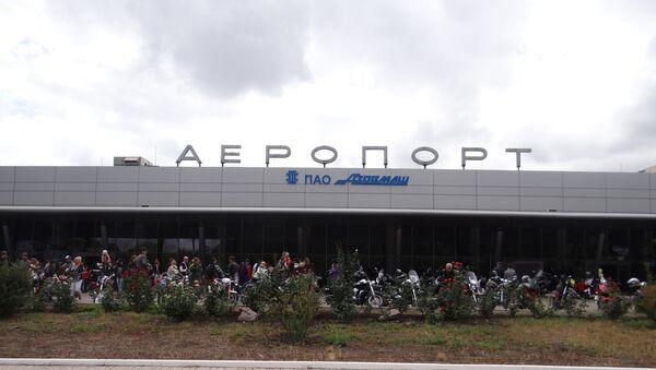 Letiště v Mariupolu, Ukrajina - Sputnik Česká republika