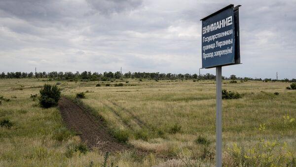 Hranice Ruska a Ukrajiny - Sputnik Česká republika