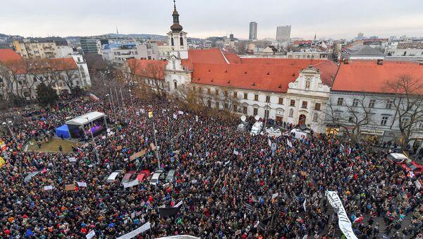 Náměstí slovenského národního povstání v Bratislavě - Sputnik Česká republika