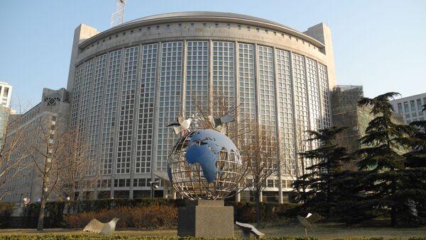 MZV Čínské lidové republiky - Sputnik Česká republika