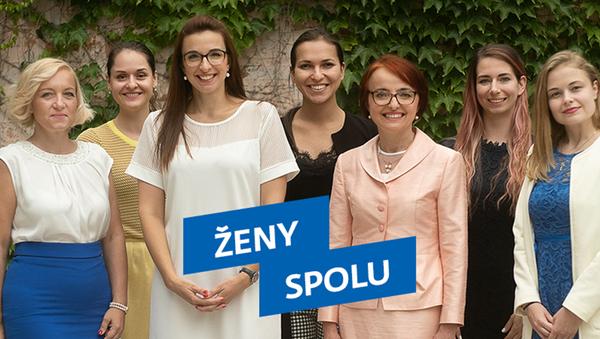 Словацкая партия создает женскую организацию Ženy SPOLU - Sputnik Česká republika