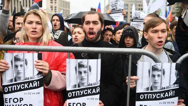 Schvalený mítink v Moskvě - Sputnik Česká republika