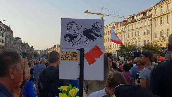Účastníci pochodu dne 21. srpna 2019 na Václavském náměstí v Praze - Sputnik Česká republika