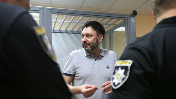 Video:  Vyšinskij byl propuštěn, považuje své zatčení za pokus o zvýšení ratingu Porošenka - Sputnik Česká republika