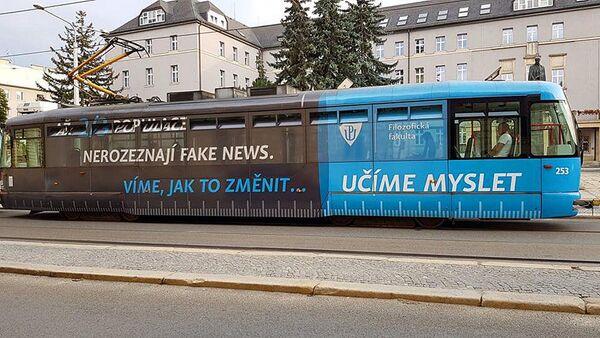 Tramvaj v Olomouci - Sputnik Česká republika