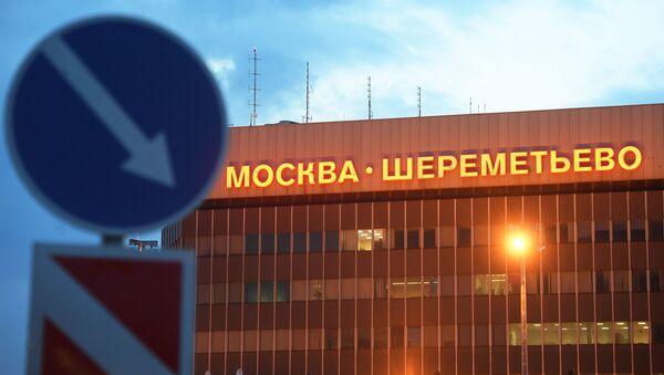 Letiště Šeremeťjevo - Sputnik Česká republika