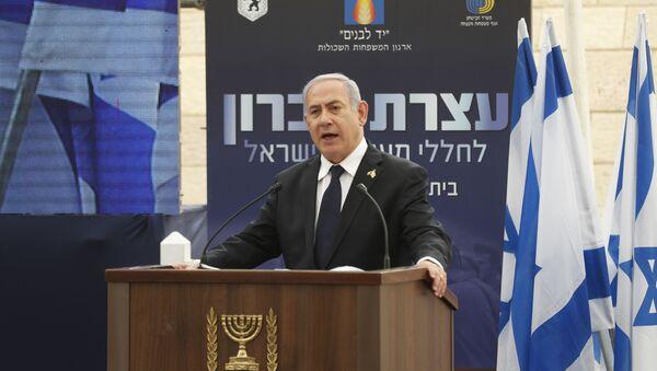Премьер-министр Израиля Биньямин Нетаньяху произносит речь во время церемонии, посвященной Дню памяти погибших солдат Израиля - Sputnik Česká republika