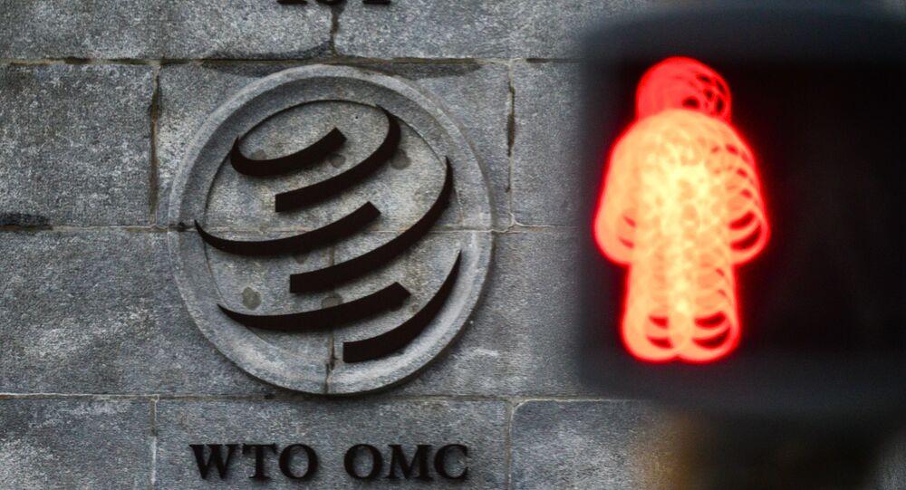 Logo WTO