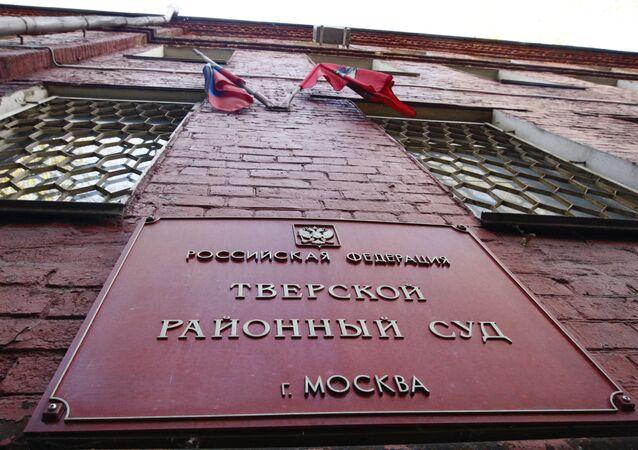 Tverský soud hl. m. Moskvy