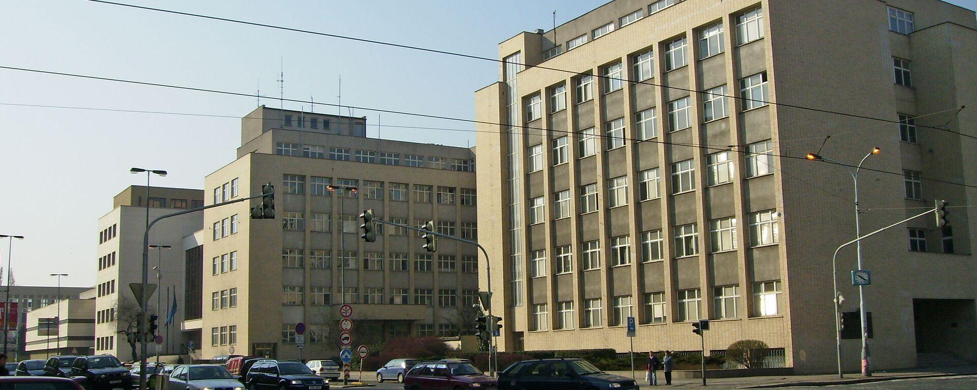 Ministerstvo vnitra ČR - Sputnik Česká republika, 1920, 27.04.2021
