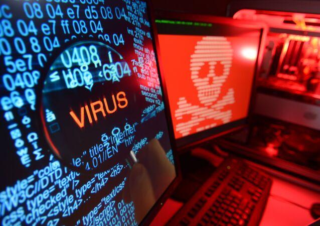 Nadpis Virus na počítačové obrazovce