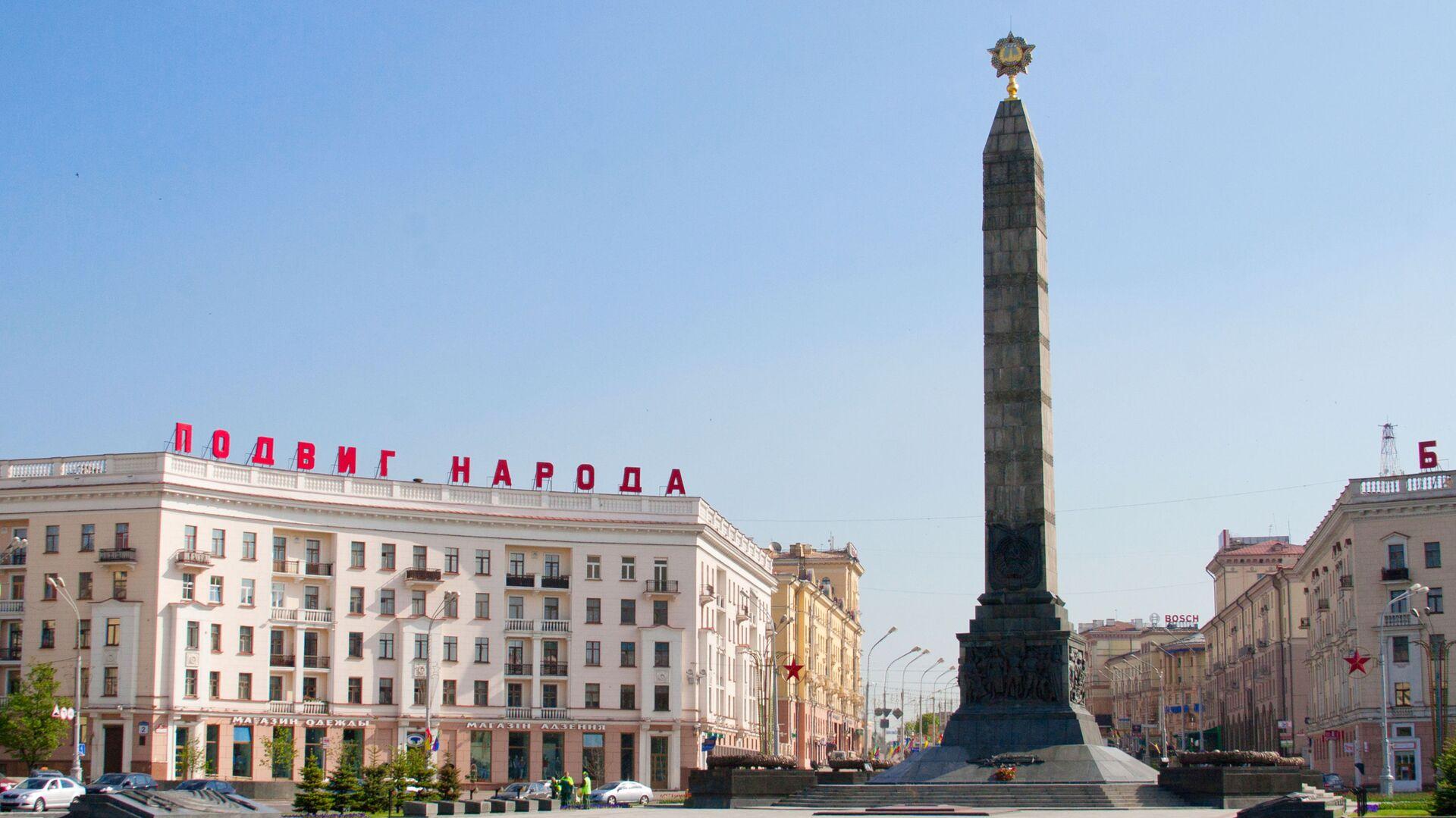 Náměstí v Minsku - Sputnik Česká republika, 1920, 21.06.2021