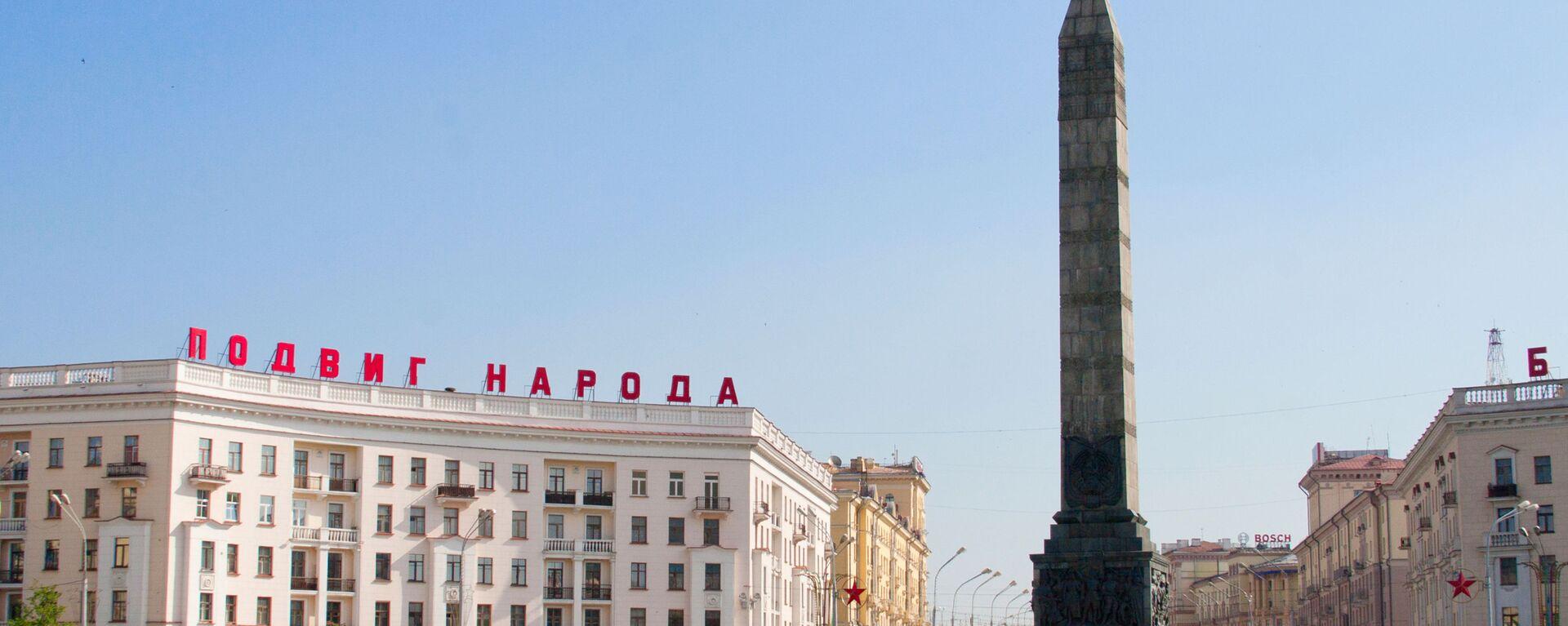 Náměstí v Minsku - Sputnik Česká republika, 1920, 27.05.2021