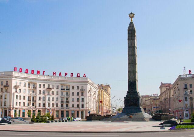 Náměstí v Minsku
