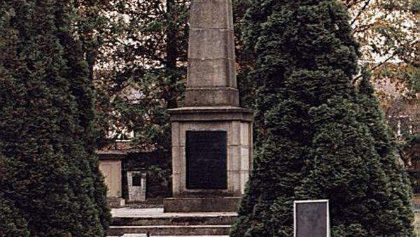 Památník zesnulého velitele Mladé gardy Turkeniče  - Sputnik Česká republika