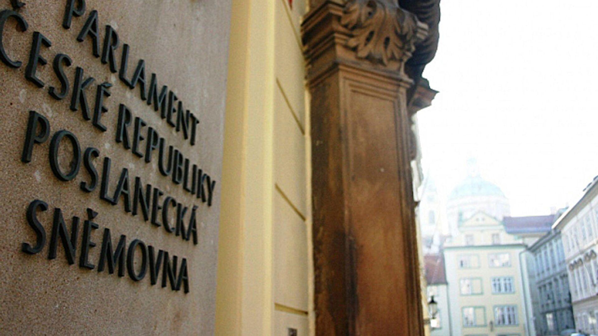 Poslanecká sněmovna Parlamentu České republiky  - Sputnik Česká republika, 1920, 24.08.2021
