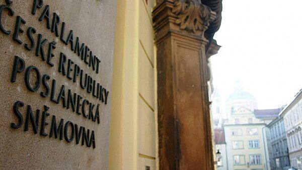 Poslanecká sněmovna Parlamentu České republiky  - Sputnik Česká republika