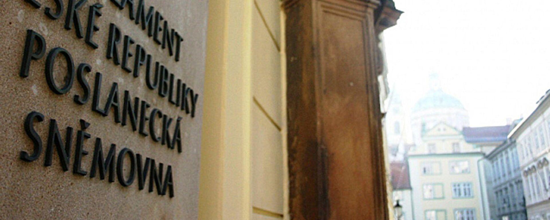 Poslanecká sněmovna Parlamentu České republiky  - Sputnik Česká republika, 1920, 22.08.2021