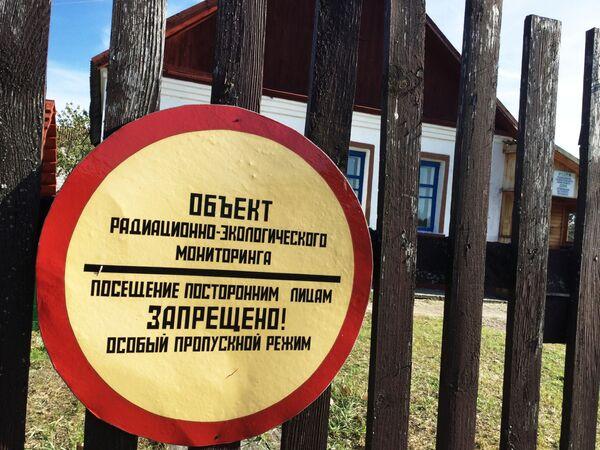 Značka u vchodu do výzkumné stanice Masany v Poleské státní radiačně-ekologické rezervaci. - Sputnik Česká republika