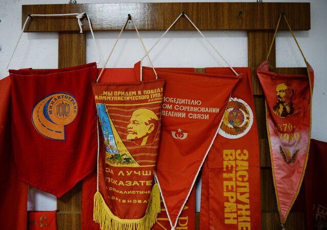Prapory v Muzeu Vyrobeno v SSSR v Jekatěrinburgu, Rusko