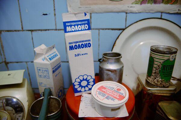 Výrobce: SSSR. Muzeum věcí každodenního života za socialismu - Sputnik Česká republika