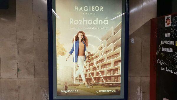 Sídliště Hagibor, sídliště s nejednoznačným názvem aneb Duchové historie... - Sputnik Česká republika