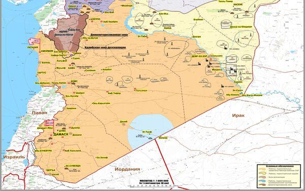 Situace v Sýrii. Ropa - Sputnik Česká republika