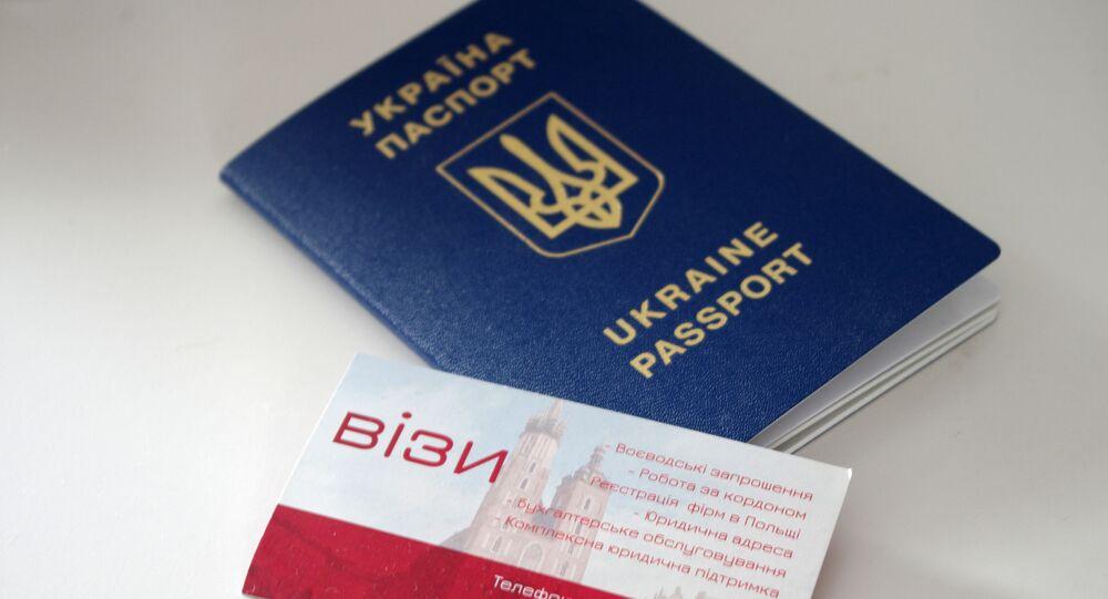 Ukrajinský cestovní pas