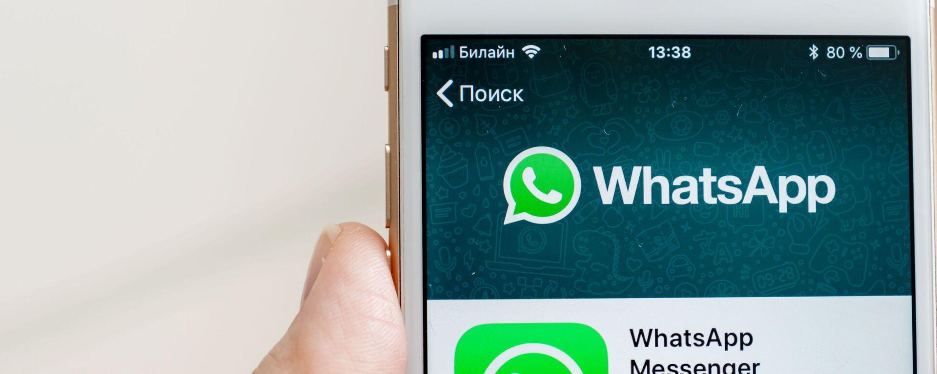 Aplikace WhatsApp an telefonu - Sputnik Česká republika, 1920, 25.08.2021