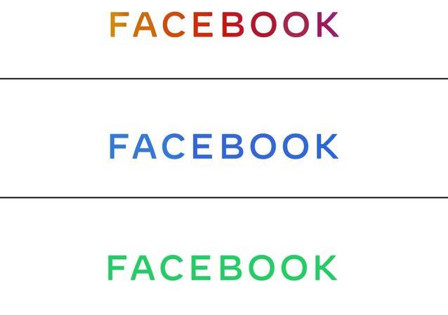 Nové logo Facebook