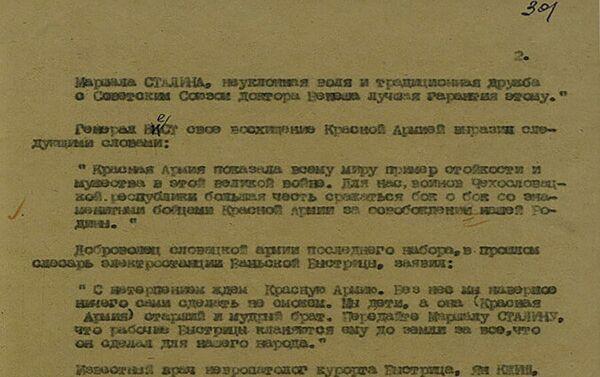 Hlášení 1. ukrajinského frontu o politické situaci - Sputnik Česká republika