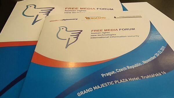 Leták mezinárodního mediálního fóra v Praze - Sputnik Česká republika