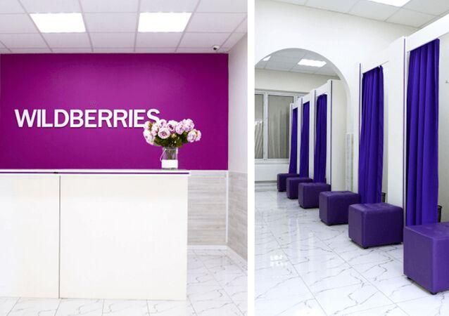 Vzhled firemního obchodu Wildberries