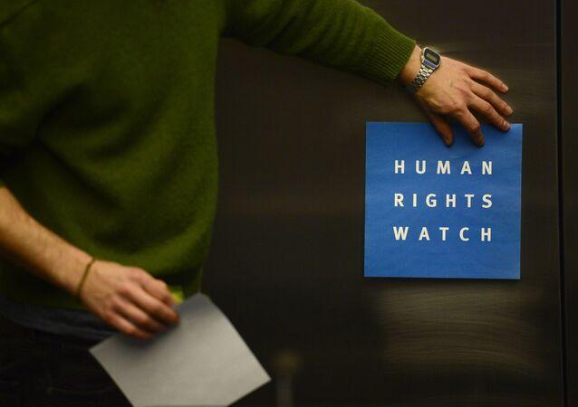 Logo neziskové organizace Human Rights Watch