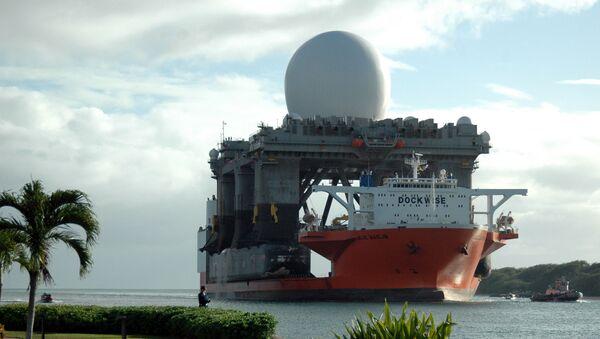 Námořní radar v Pearl Harboru. Ilustrační foto - Sputnik Česká republika