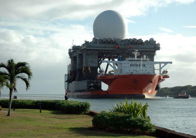 Námořní radar v Pearl Harboru. Ilustrační foto