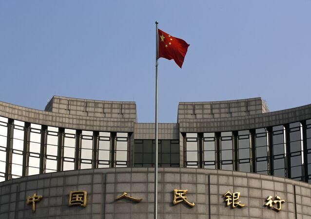 Národní banka Číny