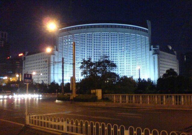 Budova ministerstva zahraničí ČLR
