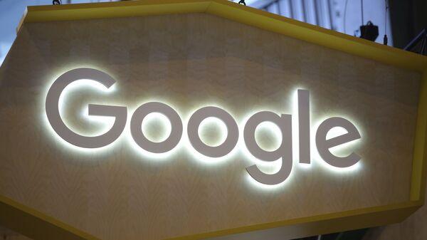 Logotyp Google - Sputnik Česká republika