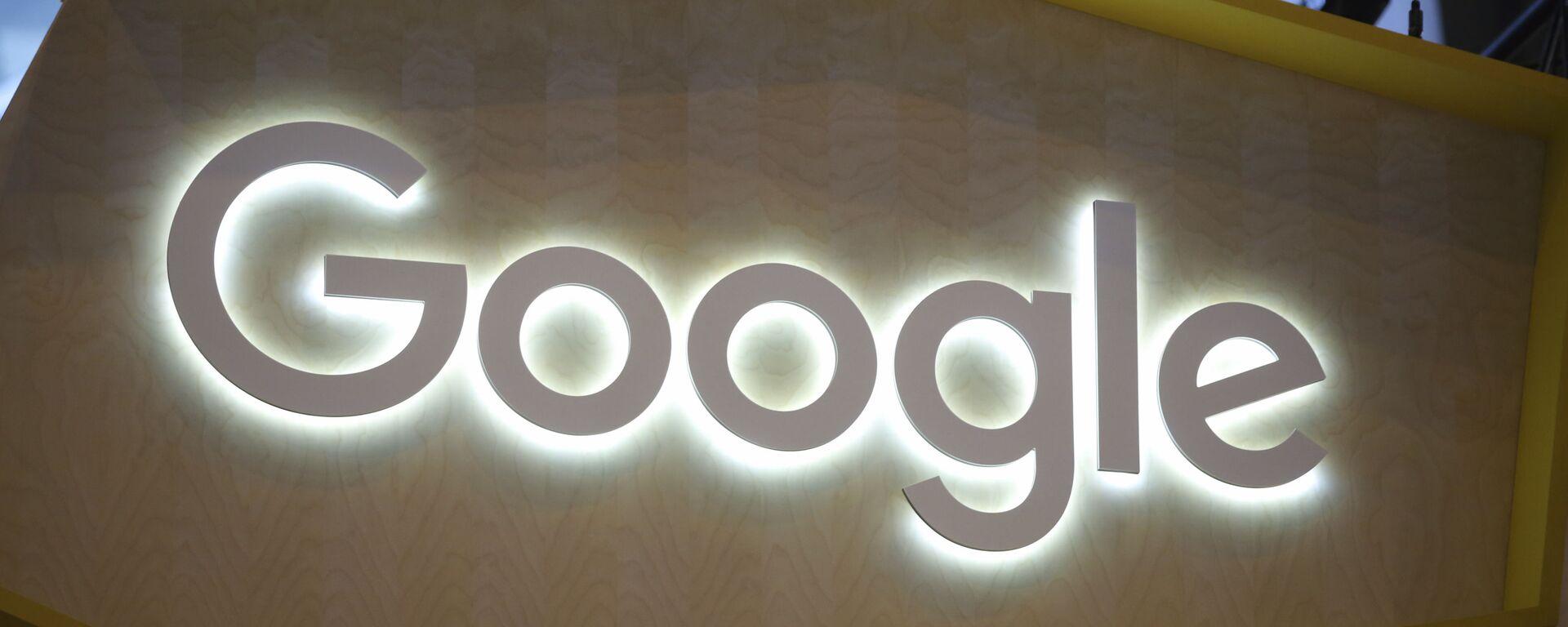 Google logo - Sputnik Česká republika, 1920, 08.07.2021