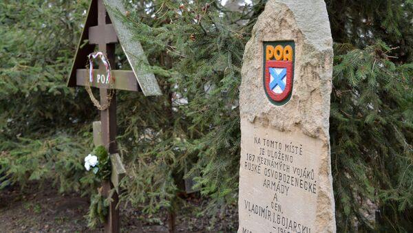 Hromadný hrob vojáků armády ROA generála Vlasova na Olšanském hřbitově v Praze - Sputnik Česká republika