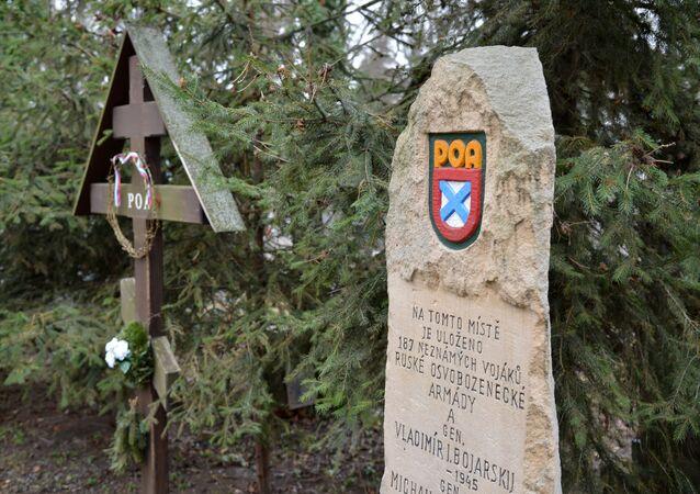 Hromadný hrob vojáků armády ROA generála Vlasova na Olšanském hřbitově v Praze