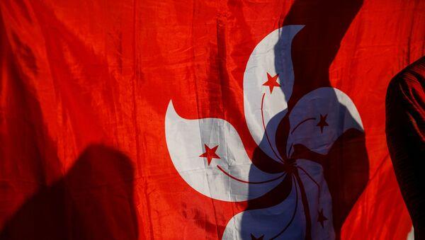 vlajka Hongkongu - Sputnik Česká republika
