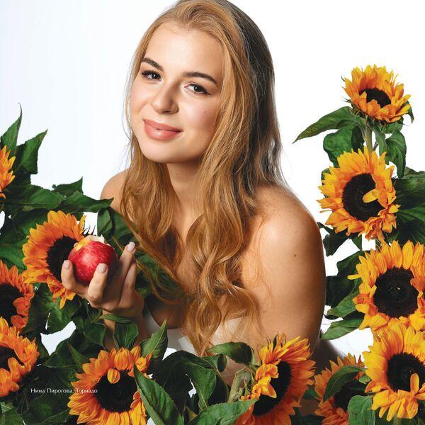 Hokejistka  Nina Pirogovová - Sputnik Česká republika