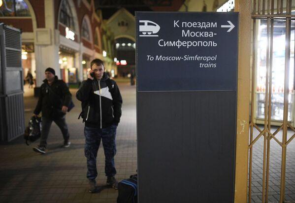 Směrovka k vlaku Tavria - Sputnik Česká republika