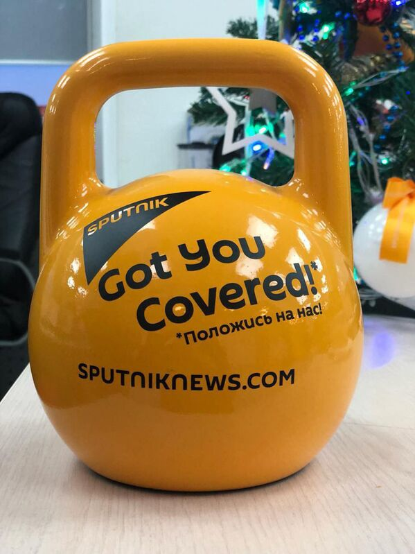 Symbol akce #SputnikSíla: Spolehněte se na nás - Sputnik Česká republika